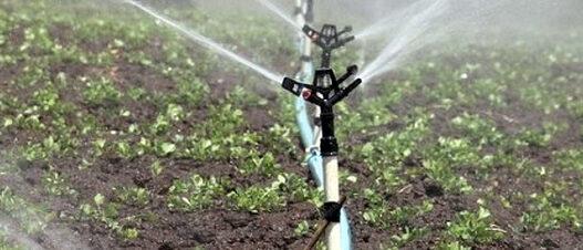 """Curso de Posgrado: """"hidráulica aplicada al uso agropecuario del agua"""""""